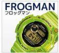 ■FROGMAN(フロッグマン)