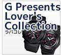 ■ G Presents Lover's Collection (ラバコレ)