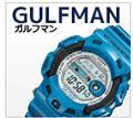 ■GULFMAN(ガルフマン)