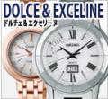 ■DOLCE & EXCELINE(ドルチェ&エクセリーヌ)